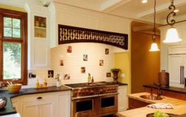 Kitchen Remodeling & Design Excelsior MN